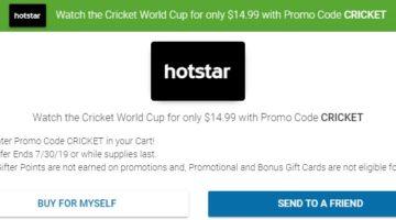 eGifter Hotstar Promo Code Cricket