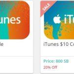 Swagbucks iTunes