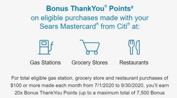 Sears Mastercard 20x