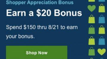 USAA shopping portal bonus