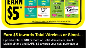 DG Prepaid phone 09.06.20