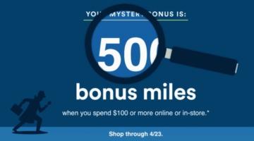 Alaska Airlines Shopping Portal Bonus