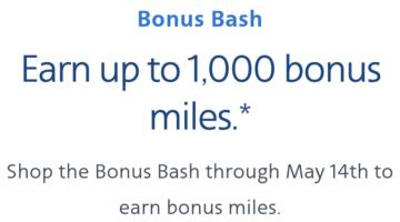 American Airlines shopping portal bonus 05.09.21