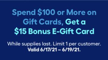 Lowe's bonus eGift card promotion