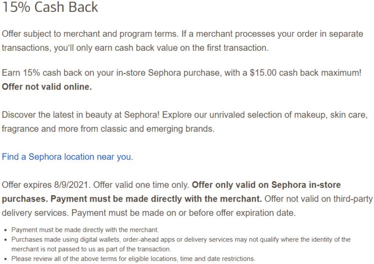 Sephora BankAmeriDeal